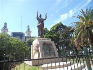Monument Juan Peron