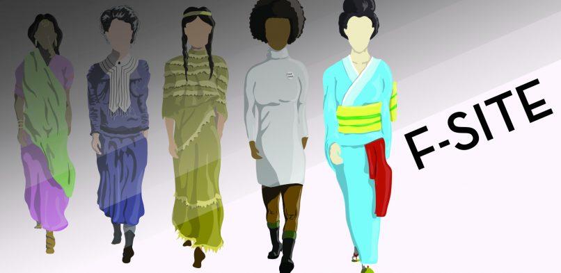Project: F-Site – Vrouwen in de geschiedenis