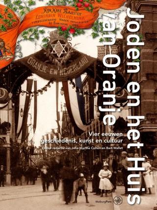Recensie: Julie-Marthe Cohen en Bart Wallet – Joden en het Huis van Oranje