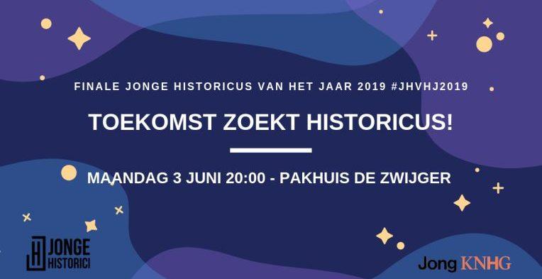 'Toekomst zoekt Historicus' Aftermovie!