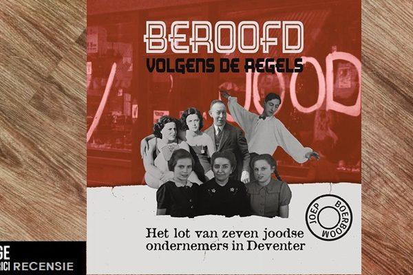 Recensie | Joep Boerboom – Beroofd volgens de regels