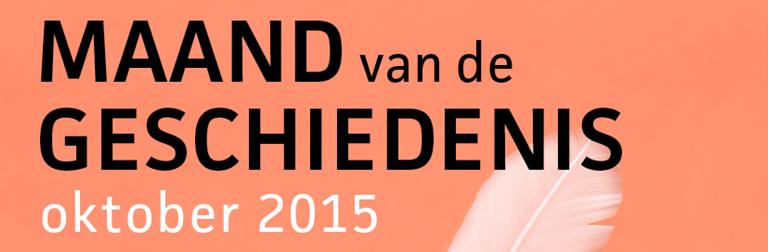De Maand van de Geschiedenis in Amsterdam