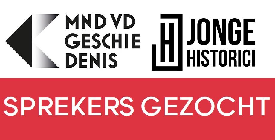 Gezocht: sprekers voor de Maand van de Geschiedenis