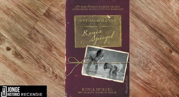 Recensie | Renia Spiegel en Elizabeth Bellak – Het dagboek van Renia Spiegel