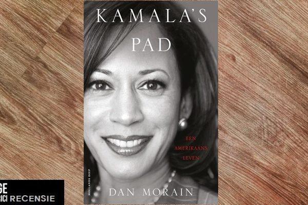 Recensie | Dan Morain – Kamala's Pad